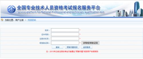 中国建造师网图片